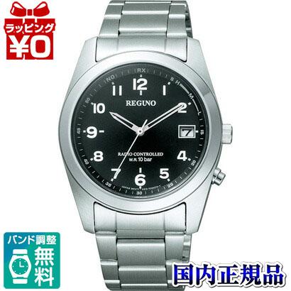 【クーポン利用で500円OFF】RS25-0481H CITIZEN/REGUNO/ソーラーテック電波時計/スタンダード メンズ腕時計 送料無料 プレゼント