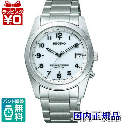 【クーポン利用で400円OFF】RS25-0482H CITIZEN/REGUNO/ソーラーテック電波時計/スタンダード メンズ腕時計 送料無料 プレゼント