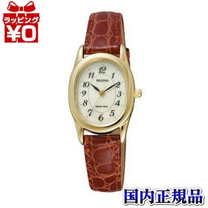 チープシチズン チプシチ RL26-2092C CITIZEN/REGUNO/ソーラーテック/レディス レディース腕時計 おしゃれ かわいい フォーマル