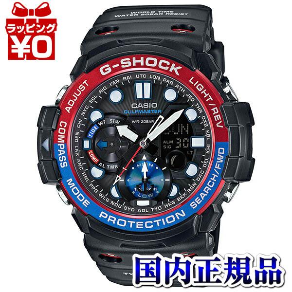 GN-1000-1AJF CASIO カシオ G-SHOCK Gショック GULFMASTER ガルフマスター G-SHOCK Gショック メンズ腕時計 送料無料 CASIO カシオ G-SHOCK Gショック プレゼント アスレジャー