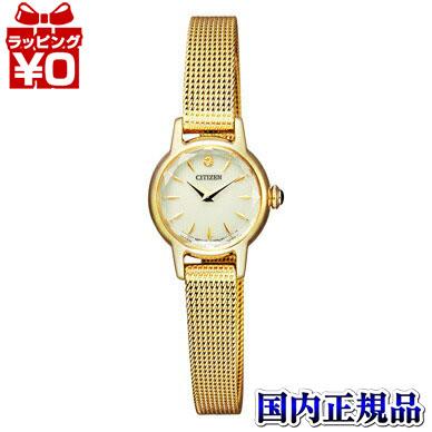 EG2993-58A CITIZEN シチズン エコ ドライブ レディース 腕時計 Kii キー アンティーク調 日常生活用防水機能 送料無料 おしゃれ かわいい フォーマル