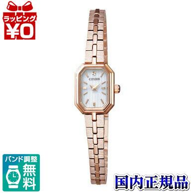 【女性】雨の日でも安心!シンプルな防水レディース腕時計
