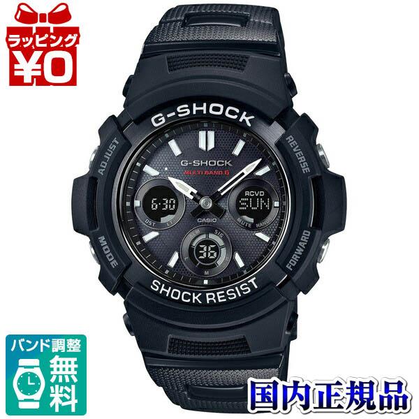 AWG-M100SBC-1AJF カシオ CASIO G-SHOCK Gショック AWG-M100シリーズ メンズ 腕時計 正規品 送料無料 送料込み プレゼント アスレジャー