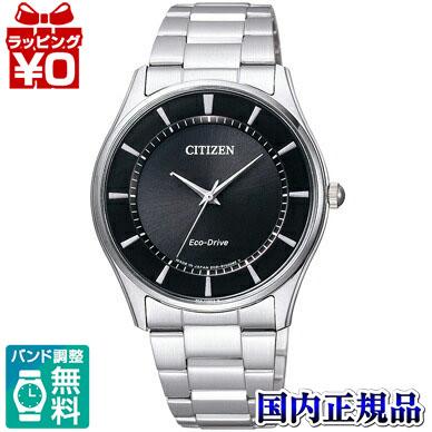 【クーポン利用で400円OFF】BJ6480-51E CITIZEN COLLECTION シチズンコレクション メンズ 腕時計 正規品 送料無料 送料込み プレゼント フォーマル
