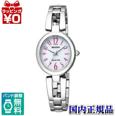 KP1-616-11 CITIZEN シチズン REGUNO レグノ レディース 腕時計 おしゃれ かわいい フォーマル