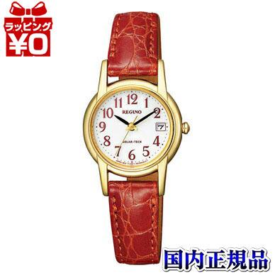 KH4-823-90 CITIZEN シチズン REGUNO レグノ レディース 腕時計 おしゃれ かわいい フォーマル
