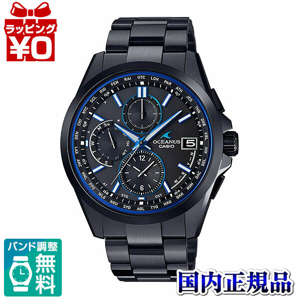 OCW-T2600B-1AJF カシオ CASIO OCEANUS オシアナス Classic Line メンズ 腕時計 送料無料 送料込み プレゼント