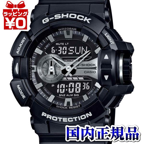 GA-400GB-1AJF CASIO カシオ G-SHOCK Gショック GA-400シリーズ メンズ 腕時計 送料無料 高輝度LEDライト プレゼント アスレジャー
