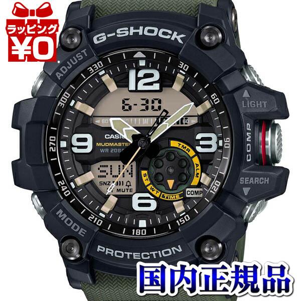GG-1000-1A3JF G-SHOCK Gショック CASIO カシオ マッドマスター MUDMASTER メンズ 腕時計 高輝度LEDライト プレゼント アスレジャー