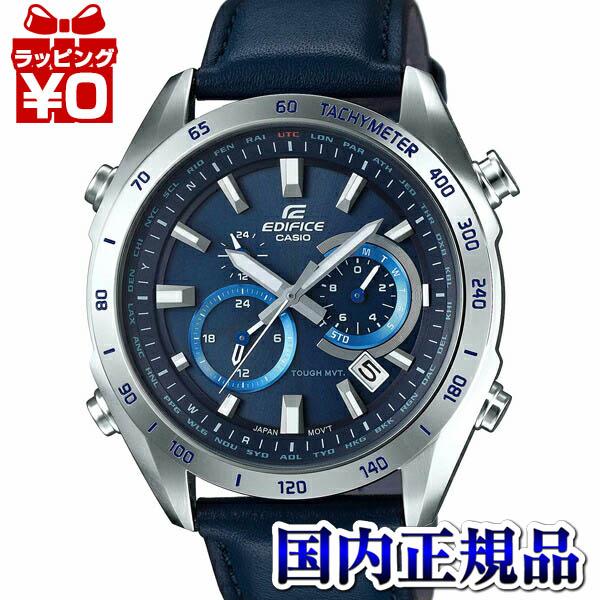 【クーポン利用で1000円OFF】EQW-T620L-2AJF エディフィス EDIFICE カシオ CASIO EQW-T620シリーズ メンズ 腕時計 電波ソーラー世界6局 プレゼント
