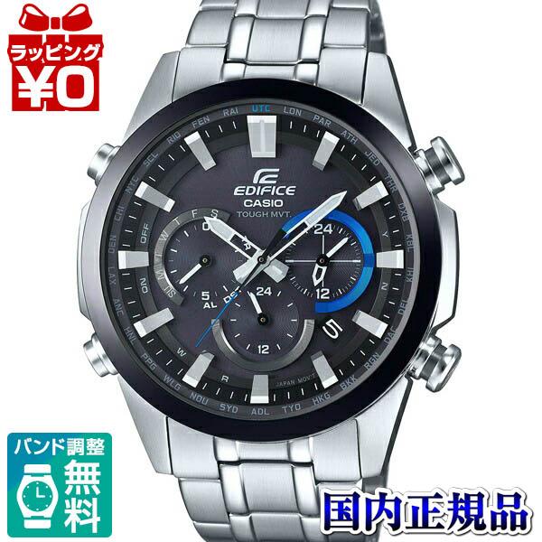 【クーポン利用で1000円OFF】EQW-T630JDB-1AJF エディフィス EDIFICE カシオ CASIO EQW-T630シリーズ メンズ 腕時計 MADE IN JAPAN プレゼント