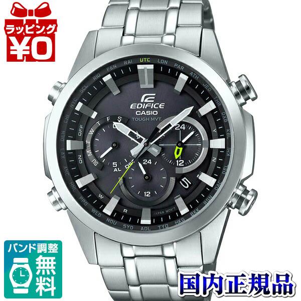 【クーポン利用で1000円OFF】EQW-T630JD-1AJF エディフィス EDIFICE カシオ CASIO EQW-T630シリーズ メンズ 腕時計 MADE IN JAPAN プレゼント