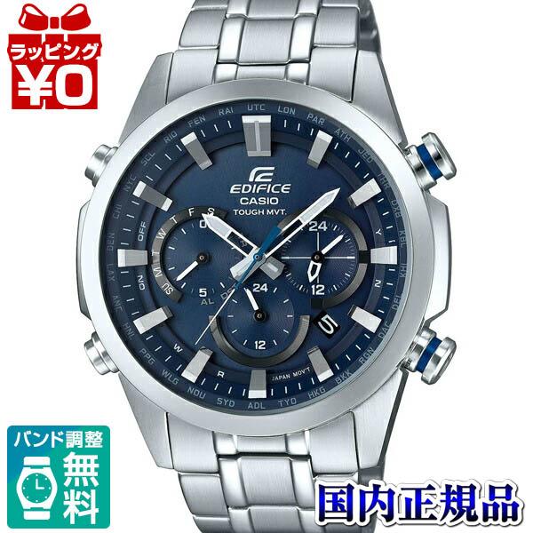【クーポン利用で1000円OFF】EQW-T630JD-2AJF エディフィス EDIFICE カシオ CASIO EQW-T630シリーズ メンズ 腕時計 MADE IN JAPAN プレゼント