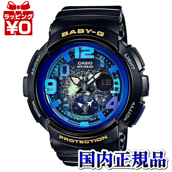 【クーポン利用で1000円OFF】BGA-190GL-1BJF ベビーG BABY-G カシオ CASIO Beach Traveler レディース 腕時計 LEDライト おしゃれ かわいい アスレジャー