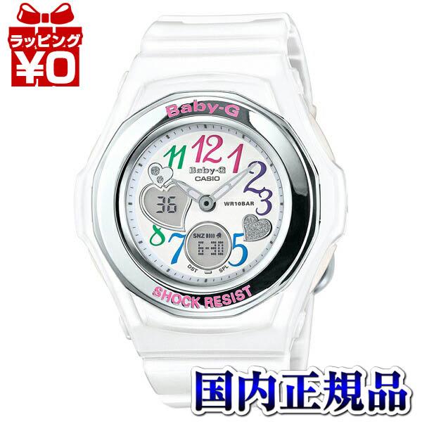 【クーポン利用で400円OFF】BGA-101-7B2JF ベビーG BABY-G カシオ CASIO BGA-101シリーズ レディース 腕時計 LEDライト おしゃれ かわいい アスレジャー