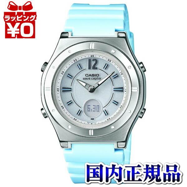 LWA-M142-2AJF WAVE CEPTOR ウェーブセプター CASIO カシオ カシオ 電波ソーラー レディース 腕時計 国内正規品 おしゃれ かわいい