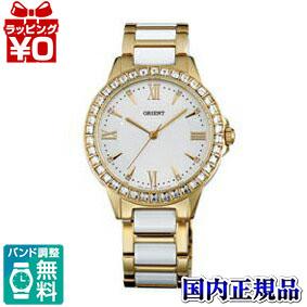 【クーポン利用で1000円OFF】SQC11002W ORIENT オリエント クォーツ 海外モデル オリエント レディース 腕時計 送料無料 おしゃれ かわいい EPSON エプソン