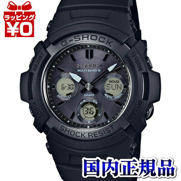 AWG-M100SBB-1AJF CASIO カシオ G-SHOCK ジーショック Gショック 電波 ソーラー アナログ デジアナ メンズ 腕時計 送料無料 国内正規品 プレゼント アスレジャー