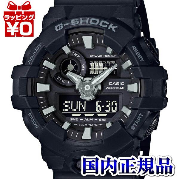 GA-700-1BJF CASIO カシオ G-SHOCK ジーショック Gショック G-SHOCK ブラック 黒 フロントボタン メンズ 腕時計 送料無料 国内正規品 プレゼント アスレジャー