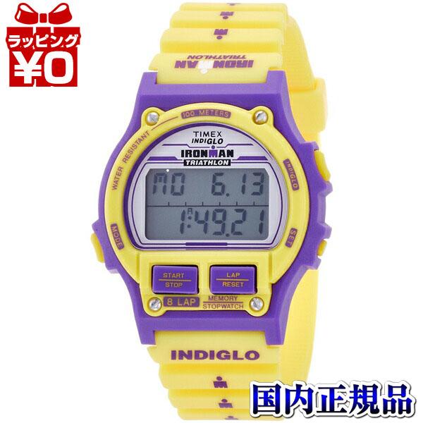 【クーポン利用で1000円OFF】T5K840 TIMEX タイメックス 国内正規品 IM 8Lap LA 日本限定 メンズ腕時計 送料無料 送料込 プレゼント
