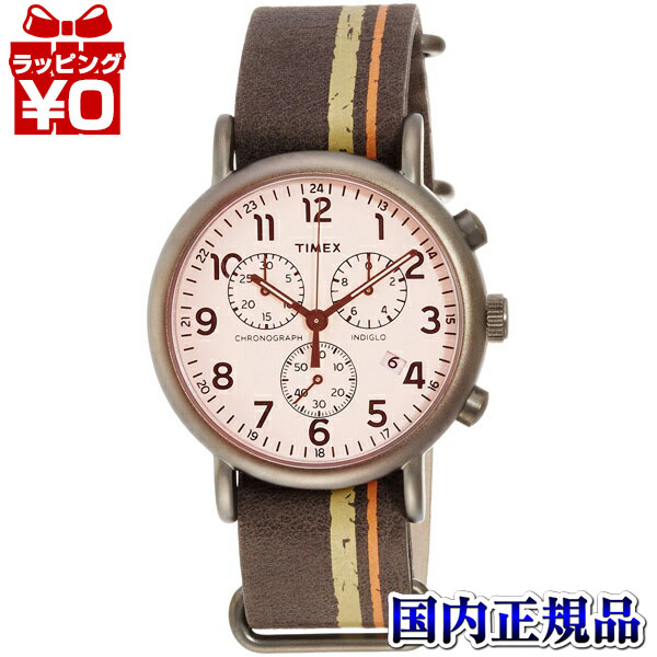 【クーポン利用で1000円OFF】TW2P78000 TIMEX タイメックス 国内正規品 ウィークエンダークロノ レザーストライプ メンズ腕時計 送料無料 送料込 プレゼント ブランド