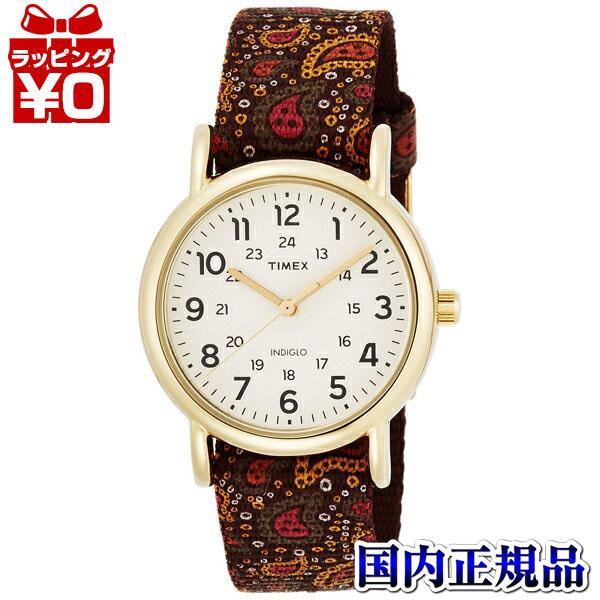 TW2P80200 TIMEX タイメックス 国内正規品 ウィークエンダー 31 ペイズリーブラウン レディース腕時計 おしゃれ かわいい