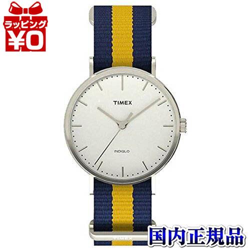 【クーポン利用で400円OFF】TW2P90900 タイメックス TIMEX ウィークエンダー Weekender メンズ 腕時計 プレゼント