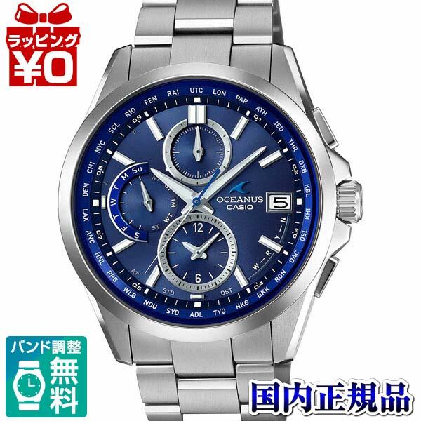 OCW-T2600-2A2JF OCEANUS oshianasu CASIO卡西欧古典线智能访问电波太阳能钛蓝色蓝强壮的太阳能智能访问人手表国内正规的物品礼物