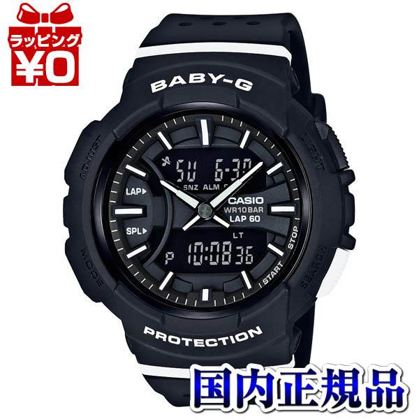 BGA-240-1A1JF BABY-G ベイビージー ベビージー CASIO カシオ フォーランニングシリーズ 黒 ブラック ジョギング マラソン レディース 腕時計 国内正規品 アスレジャー
