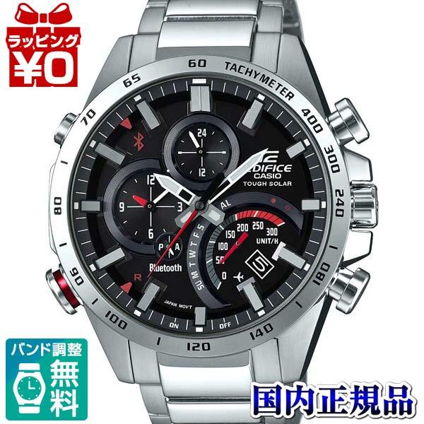 【エントリーでポイント11倍】EQB-501XD-1AJF EDIFICE エディフィス CASIO カシオ タイムトラベラー タフソーラー モバイルリンク機能 ワールドタイム メンズ 腕時計 国内正規品 送料無料 プレゼント ブランド