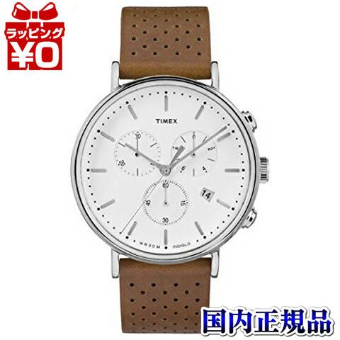 【クーポン利用で1000円OFF】TW2R26700 TIMEX タイメックス ウィークエンダーフェアフィールドクロノタン メンズ 腕時計 国内正規品 送料無料
