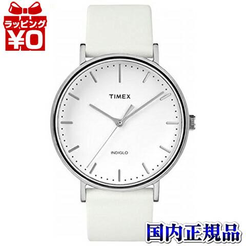 【クーポン利用で400円OFF】TW2R26100 TIMEX タイメックス ウィークエンダーフェアフィールドフルサイズシルバーホワイト メンズ 腕時計 国内正規品 送料無料