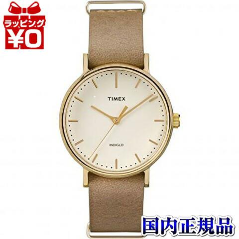 TW2P98400 TIMEX タイメックス フェアフィールド 37mm トープレザー ユニセックス 男女兼用 腕時計 国内正規品