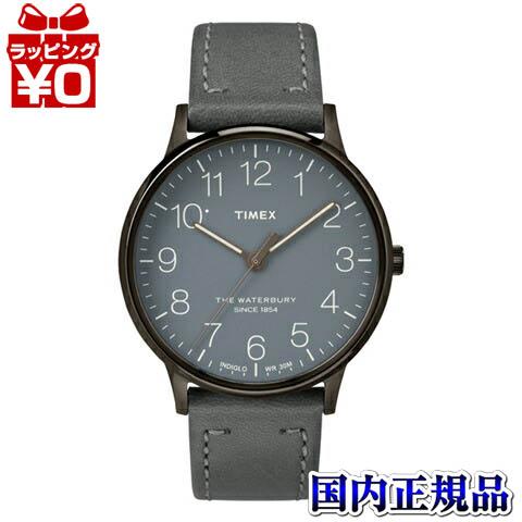 TW2P96000 TIMEX タイメックス ウォ−ターベリークラシック グレー ユニセックス 男女兼用 腕時計 国内正規品