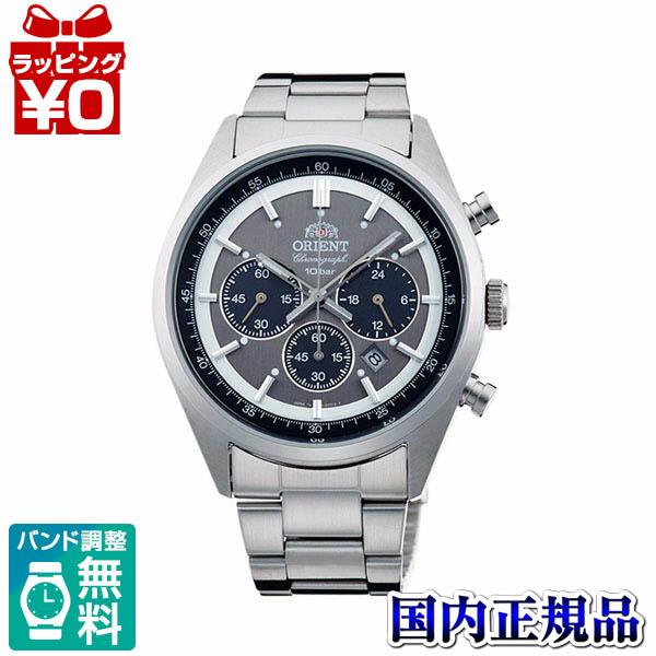 【クーポン利用で800円OFF】WV0011TX ORIENT オリエント エプソン EPSON NEO 70's ネオセブンティーズ メンズ 腕時計 国内正規品 送料無料