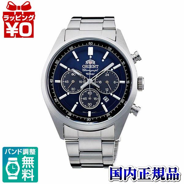 【クーポン利用で800円OFF】WV0021TX ORIENT オリエント エプソン EPSON NEO 70's ネオセブンティーズ メンズ 腕時計 国内正規品 送料無料