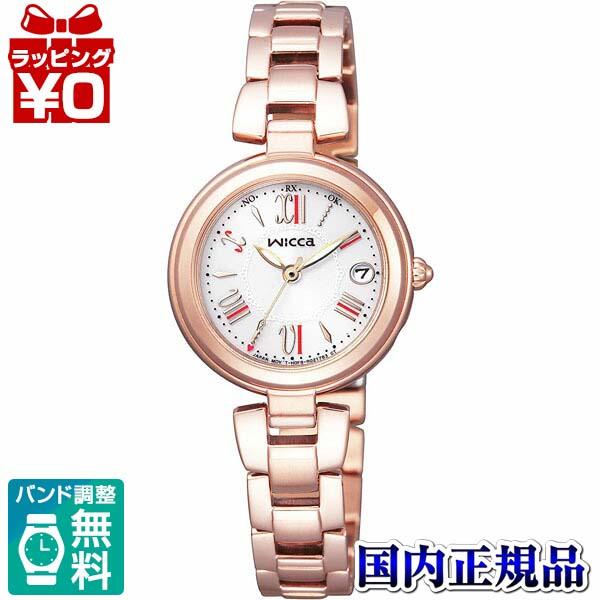KL0-669-11 CITIZEN シチズン フォーマル wicca ウィッカ レディース 腕時計 国内正規品 送料無料