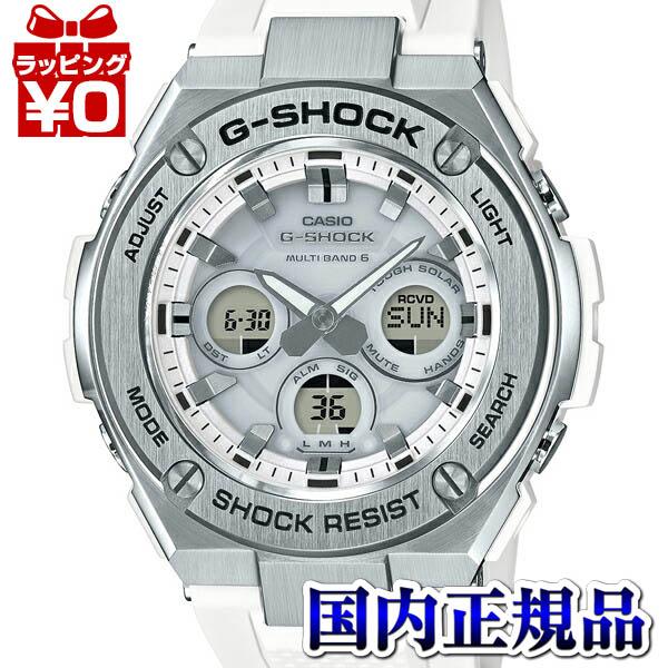 【クーポン利用で3000円OFF】GST-W310-7AJF G-SHOCK Gショック ジーショック ジーショック CASIO カシオ G-STEEL Gスチール メンズ 腕時計 国内正規品 送料無料