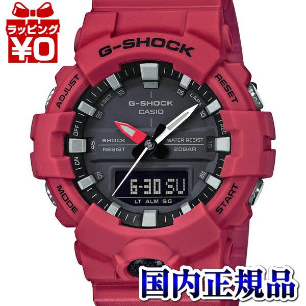 【クーポン利用で1000円OFF】GA-800-4AJF G-SHOCK Gショック ジーショック ジーショック CASIO カシオ FRONT BUTTON MIDSIZE BASIC メンズ 腕時計 国内正規品 送料無料
