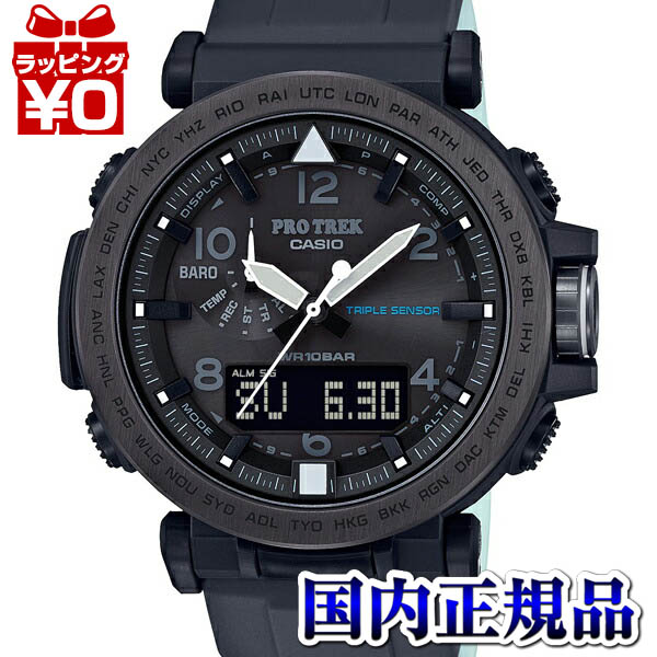 PRG-650Y-1JF PRO TREK プロトレック CASIO カシオ タフソーラー メンズ 腕時計 国内正規品 送料無料