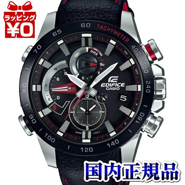 EQB-800BL-1AJF EDIFICE エディフィス CASIO カシオ モバイルリンク機能 メンズ 腕時計 国内正規品 送料無料