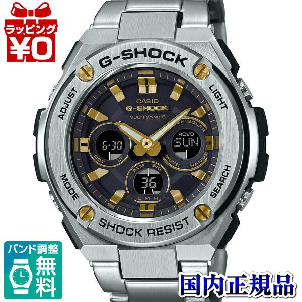 【クーポン利用で1000円OFF】GST-W310D-1A9JF G-SHOCK メタル Gショック ジーショック ジーショック CASIO カシオ G-STEEL Gスチール メンズ 腕時計 国内正規品 送料無料