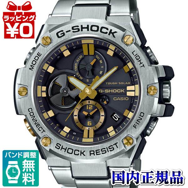 【クーポン利用で3000円OFF】GST-B100D-1A9JF G-SHOCK Gショック ジーショック ジーショック CASIO カシオ モバイルリンク機能 G-STEEL Gスチール メンズ 腕時計 国内正規品 送料無料