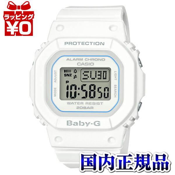 BGD-560-7JF BABY-G ベビーG ベイビージー ベビージー CASIO カシオ レディース 腕時計 国内正規品