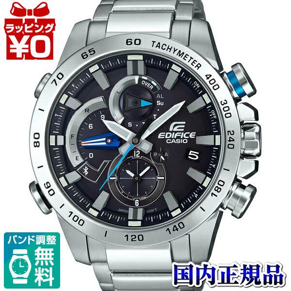 【クーポン利用で1000円OFF】EQB-800D-1AJF EDIFICE エディフィス CASIO カシオ モバイルリンク機能 メンズ 腕時計 国内正規品 送料無料