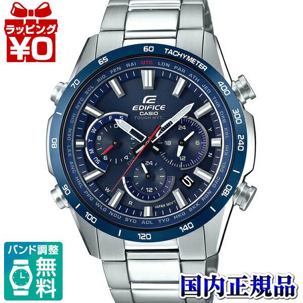 【クーポン利用で1000円OFF】EQW-T650DB-2AJF EDIFICE エディフィス CASIO カシオ 電波ソーラーレーシングクロノ メンズ 腕時計 国内正規品 送料無料