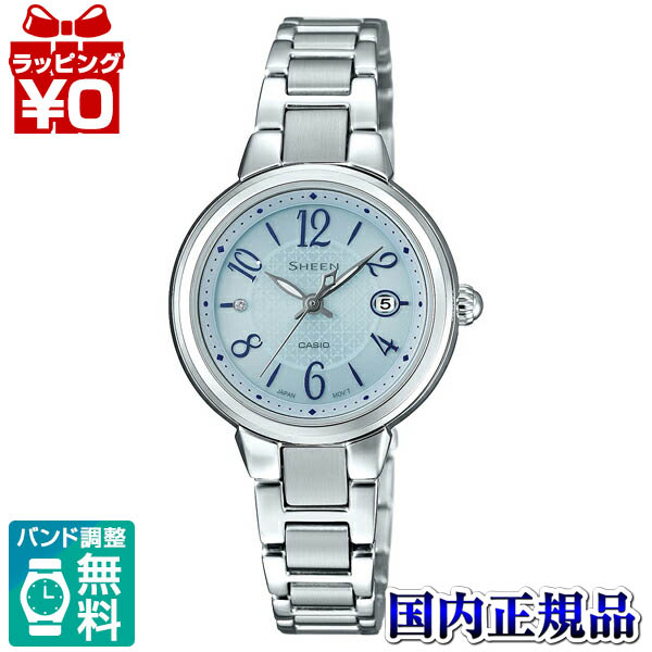 【クーポン利用で1000円OFF】SHS-4503D-2AJF SHEEN シーン CASIO カシオ アラビアインデックス レディース 腕時計 国内正規品 送料無料