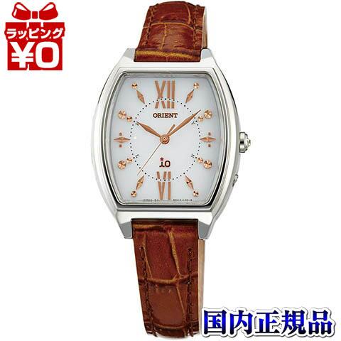 【クーポン利用で1000円OFF】WI0191SD EPSON ORIENT エプソン販売 オリエント時計 イオ io レディース 腕時計 国内正規品 送料無料