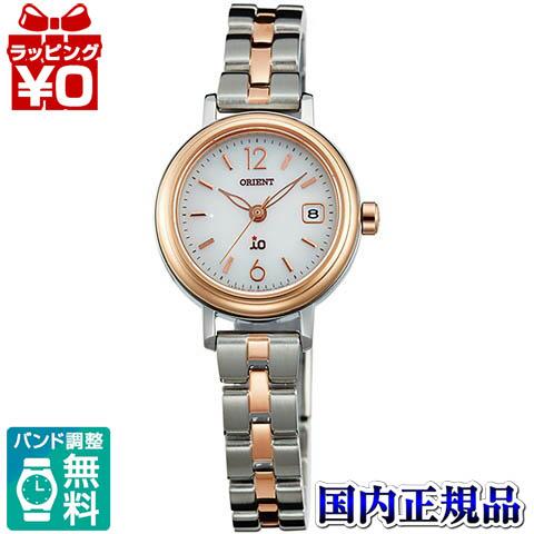 【クーポン利用で1000円OFF】WI0021WG EPSON ORIENT エプソン販売 オリエント時計 イオ io レディース 腕時計 国内正規品 送料無料