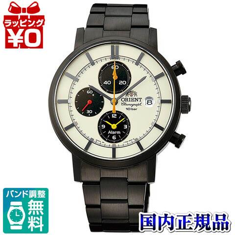 【クーポン利用で1000円OFF】WV0051TY EPSON ORIENT エプソン販売 オリエント時計 オリエントクオーツ メンズ 腕時計 国内正規品 送料無料